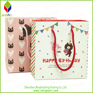 Cute Printing Gift Packaging Paper Bag