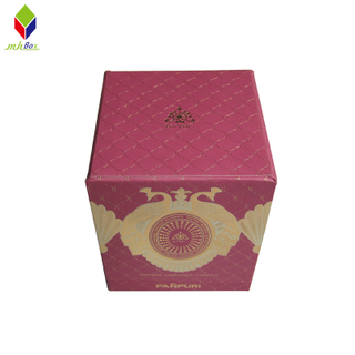 Custom Luxury Rigid Cosmetic Perfume Paper Gift Box